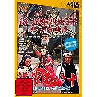 Asia Line: Die 18 Jadekrallen der Shaolin
