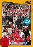 Asia Line: Die 18 Jadekrallen der Shaolin [Limited Edition]