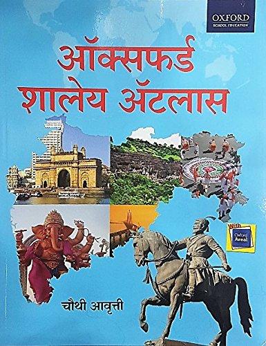 Oxford School Atlas (Marathi)