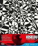 Kiseiju - Limited Edition Box (4 Blu-Ray)
