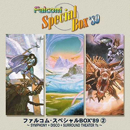 Termination (Final Boss Darm) [From Ys II] [Surround Theater Ys] Termination Box