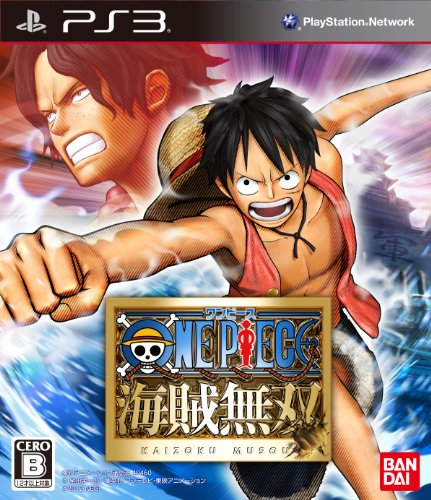 One Piece: Kaizoku Musou [JP Import]