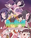 Nisemonogatari Collection [Import anglais] kostenlos online stream