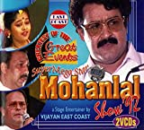 Mohanlal Show '92