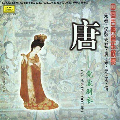 birds-singing-in-spring-chun-ying-zhuan