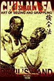 Shaolin Chin Na Fa: Instructor's Manual for Police Academy of Zhejiang Province (Shanghai, 1936)