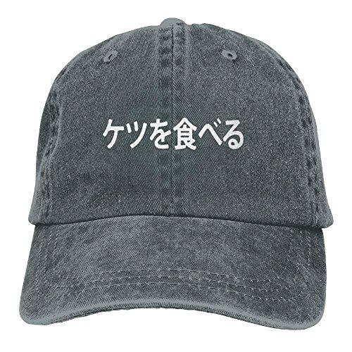 Ass Unisex Sport Adjustable Structured Baseball Cowboy Hat ()