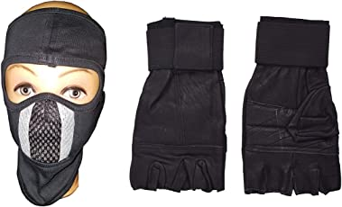 H-Store Balaclavas Mask Ninja Black with Grey & Black Filter Anti Pollution Dust Sun Protecion Face Cover Mask with Black Gym Workout Body Geometry Road Cycling Race Leather Unisex Adults Gloves