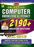 Computer Knowledge & Literacy  Objective Question - 1712