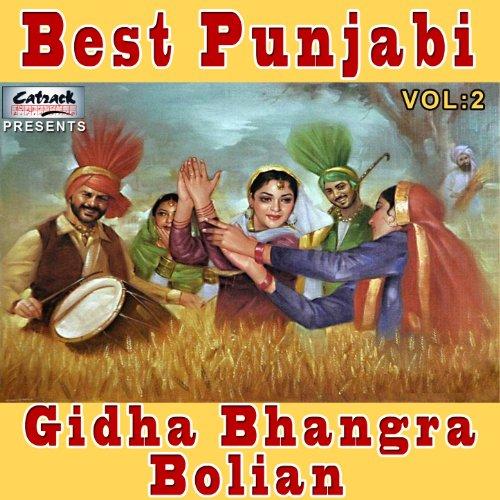 Best Punjabi Gidha Bhangra Bol...