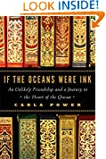#4: If the Oceans Were Ink: An Unlikely Friendship and a Journey to the Heart of the Quran