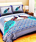 #6: UniqChoice 100% Pure Cotton New Jaipuri Traditional Designer Peacock Print King Size Double Bedsheet With 2 Pillow Cover (Jaipuri BedSpreads)