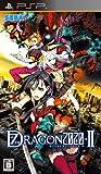 7th Dragon 2020-II[Japanische Importspiele]