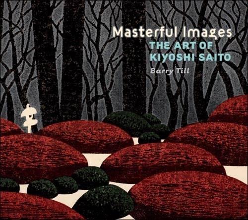 Masterful Images the Art of Kiyoshi Saito A218 por Barry Till