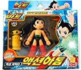 Astro Boy Real Action Figures Action Atom (japan import)