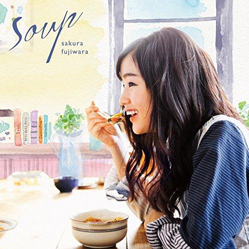 Soup (初回限定盤)