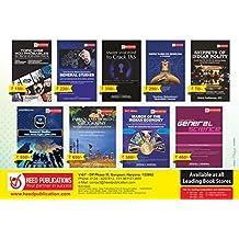 IAS Series - Set of 9 Books