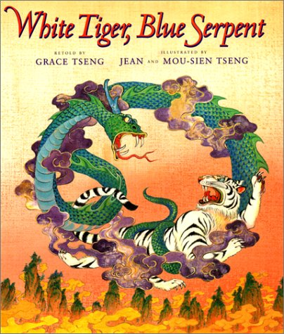 White Tiger, Blue Serpent Childrens Place Blue Jean