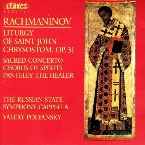 "Liturgy of St. John Chrysostom for Chorus, Op. 31: X. Nicaean Creed ""I believe (Creed)..."""