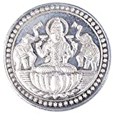 Silverz- Silver 10gm Coin