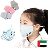 Children's mask for daily use (3 Pack) - Ultra light weight, Easy to breath, Soft cotton, Comfortable for long hours - kids m
