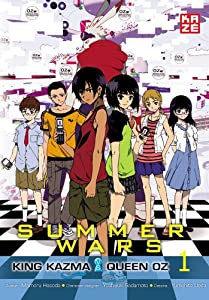 Summer Wars : King Kazma vs Queen Oz Edition simple Tome 1