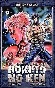Hokuto No Ken - Ken le survivant Nouvelle édition Tome 9