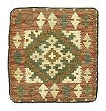Nain Trading Kelim Kissen 45x45 Orientteppich Teppich Quadratisch Beige/Braun Handgeknüpft Afghanistan
