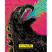 GODZILLA BOX - THE SHOWA FILMS 1954-1975