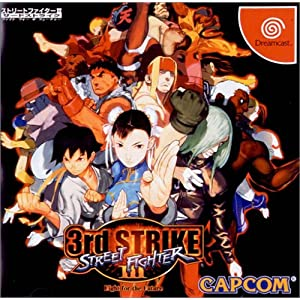 Street Fighter III: 3rd Strike[Japanische Importspiele]