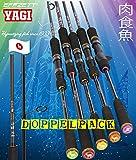 2 Stk. DAM EFFZETT Yagi, 2,44m, 15-53g (Doppelpack) - Spinnrute + gratis K-DON Gummifisch