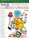 Sakal current updates - 2016.