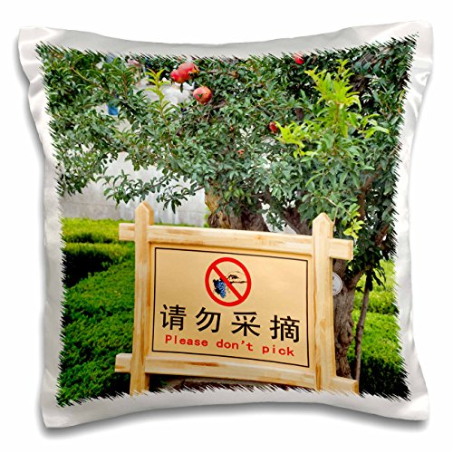 danita-delimont-signs-sign-chateau-changyu-castel-yantai-shandong-china-as07-jmi0146-janis-miglavs-1