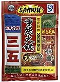 SANWU würzige Suppen-Basis für HOT POT 150g [ CHONGQING HOT POT ] Feuertopf