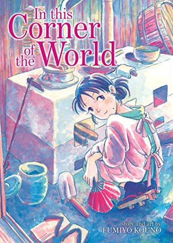 Omnibus edition of the manga trilogy that inspired a critically acclaimed film! Suzu is a young Japanese woman who has recently married and moved from her home in Hiroshima City to Kure, during the years of World War II. Here she is confronted with t...