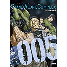 Ghost in the Shell - Stand Alone Complex Vol.5