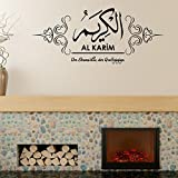 Islamische Wandtattoos - Meccastyle - Al-Karim - A99A42D