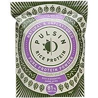 Pulsin Rice Protein Powder 1kg