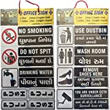 #7: SignageShop OFFICE SIGN COMBO PACK INCL. NO SMOKING SIGN, PUSH PULL SIGN, CCTV SIGN, DO NOT SPIT SIGN, ETC. (Pack of 11 Items)
