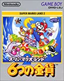 Super Mario Land 2 [GameBoy] [Import Japan]