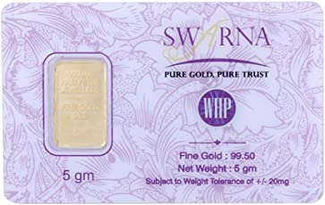 WHP Jewellers 5 gm, 24k (995) Yellow Gold Coin