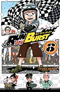 Run day Burst Edition simple Tome 8