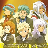 TV Anime [Mobile Suit Gundam a [Import allemand]