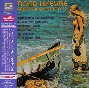 No.17 (Shm-CD)