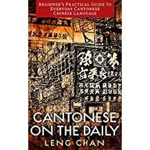 Cantonese On the Daily: Beginner's Practical Guide to Everyday Cantonese Chinese Language (English Edition)
