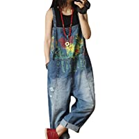 YESNO P60 Women Jeans Cropped Pants Overalls Jumpsuits Hand Painted Poled Distressed Casual Loose Fit P60UK