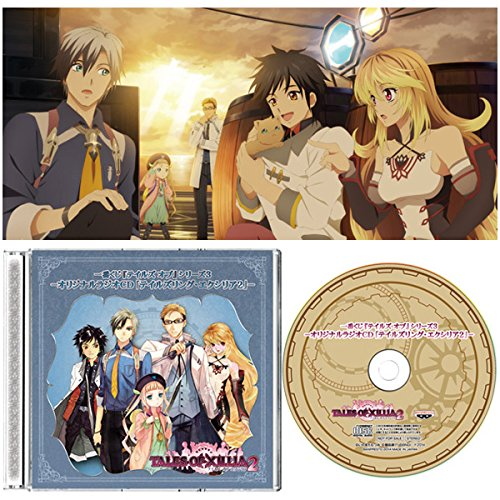 ichibankuji Tales of Series 3 A prize radio CD & posters Tales Ring Xillia 2 Tales Series Poster