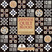 Japanese Quilt Blocks by Susan Briscoe (2007-04-10)