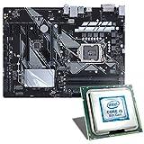 Intel Core i5-8400 / ASUS Z370-P Mainboard Bundle | CSL PC Aufrüstkit | Intel Core i5-8400 6X 2800 MHz, Intel UHD Graphics 630, GigLAN, 7.1 Sound, USB 3.1 | Aufrüstset | PC Tuning Kit