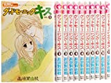 Good Morning Kiss 1-15 Set [Japanese]